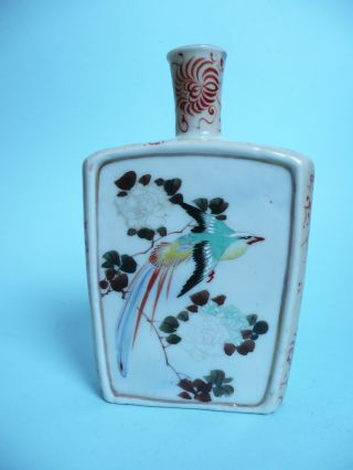 Antique Japanese Porcelain Bottle Vase. . . . . . . . . . . . . . . . . . . . . . . . . . . . . . . . . .  Ref.  3715 photo