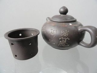 Chinese Yixing Zisha Teapot Round Carven Words With