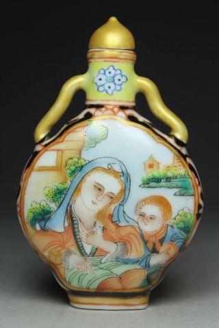 Wonderful Chinese Old Porcelain Handwork Painting Belle Favorite Snuff Bottle photo