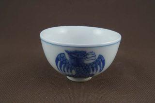 Unique Chinese Qing Blue&white Porcelain,  Bowl photo
