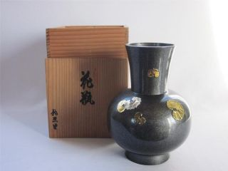 Japanese Vintage Copper Vase W/signed Box By Ryuei - Do; Relief Work/ 459 photo