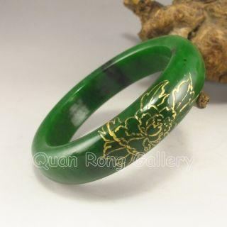 Chinese Hetian Jade Bracelet Nr photo