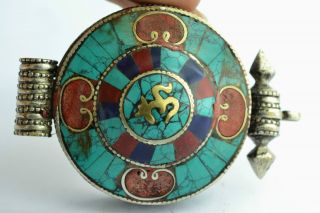 - China Collectibles Old Tibet Handwork Turquoise Exorcism Snuff Box photo