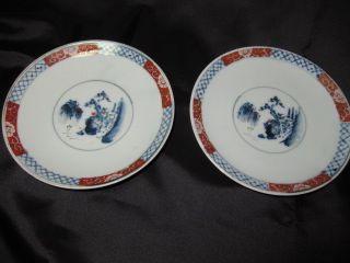 1) ~ 2 ~ Vintage Asian Oriental Chinese Porcelain Plates photo