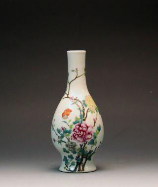 Fine Antique Chinese Qing Yongzheng Mk Famille Rose Floral Porcelain Vase photo
