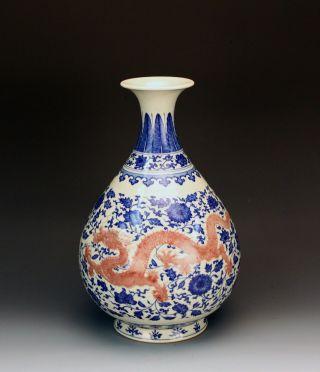 Antique Yongzheng Blue And White W Underglazed Red Enamel Dragon Porcelain Vase photo