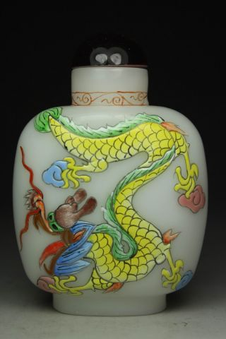 Chinese Handwork Painting Dragon Old Glass Snuff Bottle photo
