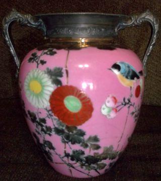 Antique Koto Shunko Japanese Vase / Urn Signed Pink Rare And Amazing photo