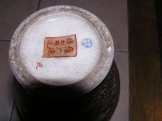 Satsuma Vase 4 Panels photo