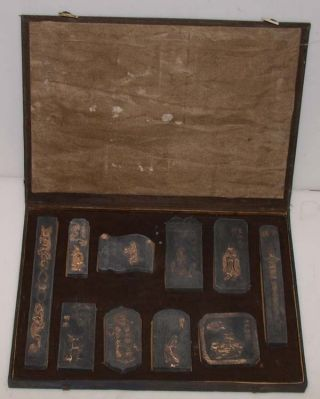 19/20th C Decorative Chinese Ink Cake Set Of 10 Boxed Gilded Molded Calligraphy photo