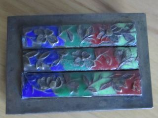 Antique Vintage Asian Floral - Cloisonne Matchbox Cover Signed China photo