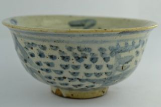 Asian Old Collectibles Handwork Porcelain Painting Chinese Characters Bowl Aaaaa photo