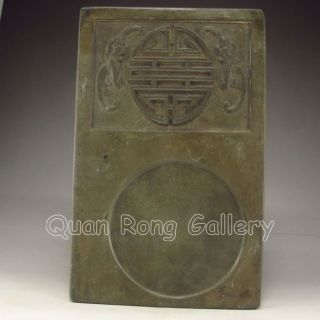 Chinese Chen Ni Inkstone Nr photo