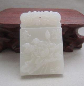 Chinese Elegant Soft Jade Carving He Tian Jade Pendant 021 photo