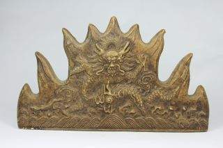 Chinese Old Alabaster Handwork Double Side Carved Embossment Dragon Decoration photo