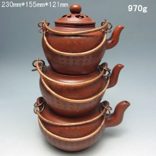 Set 3 Pieces Chinese Zisha / Purple Clay Teapot W Mark Nr/xy1998 photo