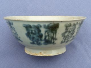 Btiful Chinese Ming Dyn Bowl Ornate Design To Outside photo