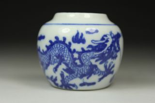 Chinese Old Porcelain Handwork Painting Dragon Bird Feeder Jar Pot photo