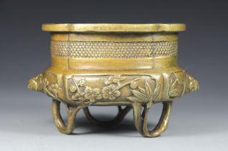 Chinese Old Brass Wonderful Handwork Embossment Flower Incense Burner photo