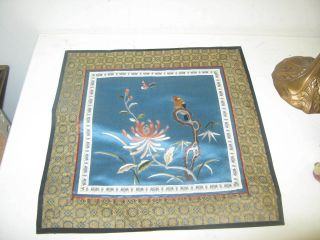 Vintage Chinese Silk Hand Embroidery Bird Doily Textile Mat 12