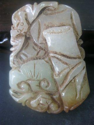Chinese Perfect Old Jade Pendant /carved Panada & Bamboo &ruyi photo