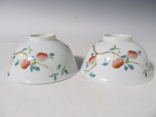 Pair Of Chinese Porcelain Bowls Guangxu Reign Marks To The Undersides. photo