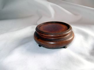 Antique Chinese Wooden Vase Stand photo