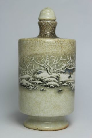 Chinese Handwork Painting Snow - Covered Landscape Old Porcelain Snuff Bottle photo