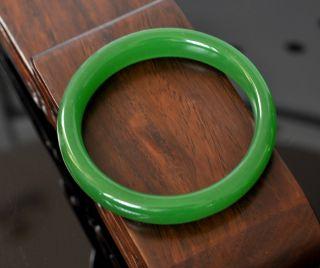 Chinese High Quality Jade Bracelet photo