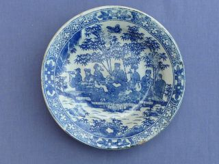 Btiful Chinese Blue & White 7 Wisemen Print Dish 100yr+ photo