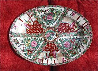 Hand Painted Rose Medallion Famille Large Platter 16