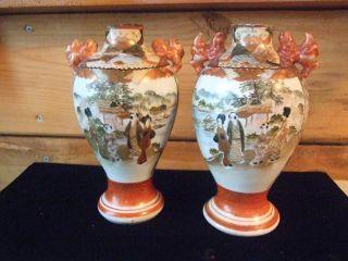 Antique Satsuma Vases photo