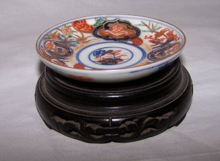 Meiji Period? Small Imari Arita Porcelain Plate W/ Wood Display Stand Gold Gilt photo