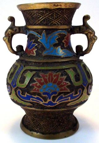 Japanese Champleve / Cloisonne Vase [ 6