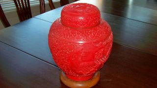 Antique Cinnabar Jar - Vase Oriental/japan/chinese photo