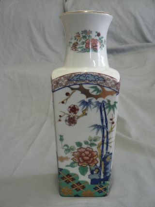 Vintage Imari Japan Japanese Vase Cobalt & Gold Gorgeous Flowers/bamboo photo