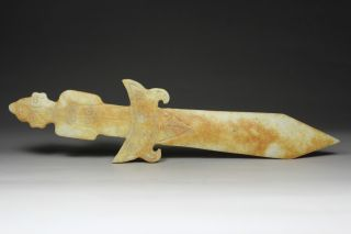 Chinese Old Jade Wonderful Handwork Carving Sword Decoration photo