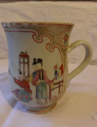 18th Century Chinese Mandarin Pattern Porcelain Tankard photo