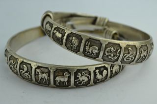 Asian Old Decorated Handwork White Copper Chinese Zodiac Pair Bracelet Aaaaa photo