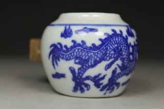Chinese Handwork Painting Dragon Old Porcelain Bird Feeder Pot photo