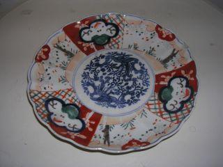 A Vintage Japanese Imari Plate. photo