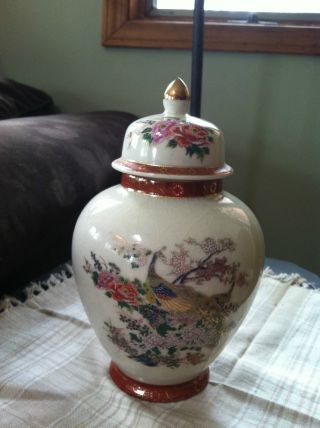 Gorgeous Satsuma Peacock Urn/vase photo