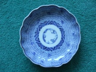 Antique Chinese Porcelain Blue & White Dish photo