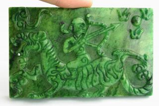Asian Old Collectibles Handwork Jade Carving Hou Yi Shotting The Sun Pendant photo