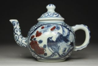 Chinese Handwork Painting Bird Flower Old Porcelain Tea Pot photo