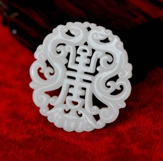Exquisite Vintage Large Chinese Carved White Nephrite Jade Pendant photo