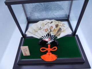 Finest H - Engraved Japanese Sterling Silver Fan By Takehiko Glass Case & Box photo