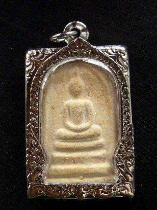 Thai Amulet Phra Somdej Wat Rakang (108 Years Commemorative Of Somdej Toh). photo