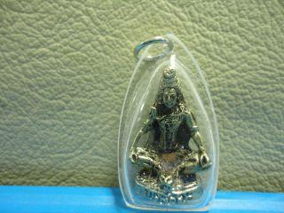 Shiva Destroyer Powerful Lucky Hindu Charm Thai Amulet Pendant photo
