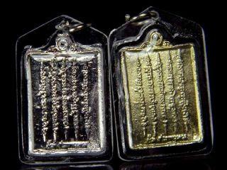 Increase Fortune & Protection Rian Ajan Noo Kunpai Yantra 5 Row Thai Amulet photo